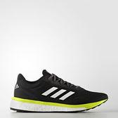 adidas Response LT 男 白 黑 專業輕量避震慢跑鞋 輕量 透氣 BOOST大底 路跑鞋 慢跑鞋 BB3420