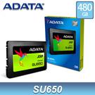 【免運費-加購】ADATA 威剛 SU650 480GB 2.5吋 SATA SSD 固態硬碟 / 3年保 480G 3D NAND TLC