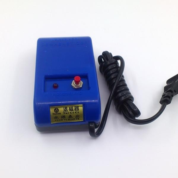 修錶工具修錶工具高檔手錶退磁器指南針消磁器手錶保養機械錶去磁 熱賣 suger