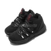 Nike Kyrie 5 PS 黑 白 中童鞋 小朋友 運動鞋 厄文 明星款【PUMP306】 AQ2458-016