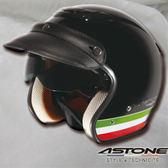 【東門城】ASTONE SPORSTER 黑 K27 來自法國 3/4罩 經典復古安全帽 附贈長鏡片一片