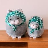 公仔 創意胡子饅頭貓頭巾小貓咪日本毛絨玩具抱枕福氣布娃娃禮物女 - 雙十二交換禮物