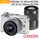 CANON EOS M6+15-45mm IS STM+55-200mm IS STM 全新限量白 雙鏡組*(中文平輸)