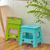折疊椅 加厚塑料折疊凳戶外便攜式折疊椅子火車小凳子家用馬扎成人小板凳【快速出貨】