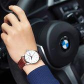瑞士手表防水全自動機械表男精鋼超薄真皮商務表休閑簡約國產腕表 韓先生
