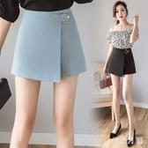 休閒褲裙 女2020夏季新款韓版寬鬆顯瘦高腰A字闊腿褲潮 BT22450【衣好月圓】