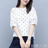 棉麻上衣女短款夏季新款時尚波點小衫亞麻半袖寬鬆休閑T恤潮 至簡元素