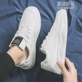 男鞋夏季情侶鞋子小白板鞋帆布休閒潮鞋網紅百搭白鞋【免運快出】