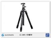 Gizomos G-148 反摺三腳架 鋁合金 輕便 小型腳架 (G148,公司貨)