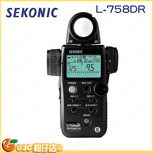 SEKONIC L-758DR L758DR 數位測光表 入射 反射 兩用 數字顯示型 USB 正成公司貨