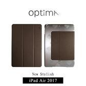 【G2 STORE】Optima iPad 2017/ iPad Air New Stylish 丹寧紋保護殼 咖啡色