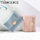 日韓多卡位簡約皮夾 創意多功能短款零錢包 愛心簡約女士短款短夾卡包 女生韓版短款短夾卡包
