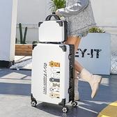 迷你行李箱 行李箱女日系20寸小型登機拉桿箱2021年新款密碼皮箱子男結實耐用