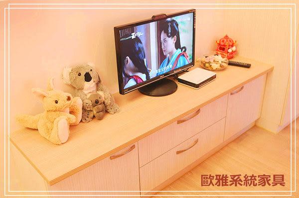 【歐雅系統家具】客製化訂做套房電視櫃+衣櫃