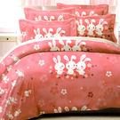 【名流寢飾家居館】卡哇依小兔.粉.100%精梳棉.加大單人床包組.全程臺灣製造