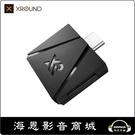 【海恩數位】台灣品牌 XROUND XT01 藍牙發射器 (預購)