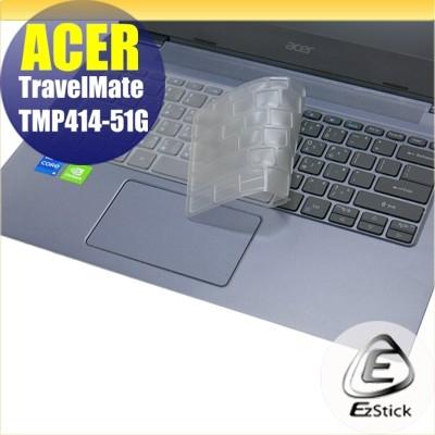 【Ezstick】ACER TravelMate TMP414-51TG 奈米銀抗菌TPU 鍵盤保護膜 鍵盤膜
