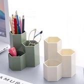 風創意辦公桌面個性六邊形筆筒軟裝飾品