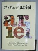 【書寶二手書T3/藝術_PAZ】The Best of ariel_Vol.2