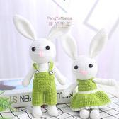 胖丫手作手工diy編織長耳兔子創意毛線娃娃手工diy鉤針玩偶材料包【端午節免運限時八折】