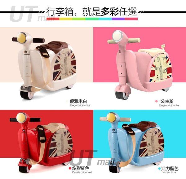 兒童摩托車行李箱 二合一旅行箱可騎可坐男女寶寶拉杆箱玩具#436
