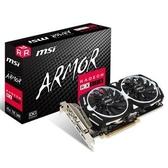 【綠蔭-免運】微星MSI RX570 ARMOR 4G OC (Gaming虎) PCI-E 顯示卡