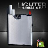 20支裝煙盒打火機 防風超薄創意個性便攜軟包香菸保護盒