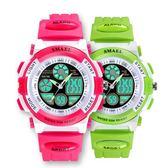 手錶 兒童學生錶 防水夜光錶 運動電子錶 【非凡商品】w17