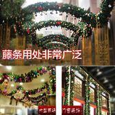 聖誕節-圣誕藤條LED發光圣誕球加密藤條酒店商場圣誕節裝飾品門藤掛件 Korea時尚記