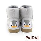 Paidal 毛尼趣味企鵝內鋪毛短筒靴