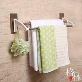 無痕貼不銹鋼毛巾架浴巾架毛巾桿雙桿免打孔吸盤毛巾架