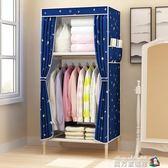 單人宿舍小衣櫃簡易布衣櫃簡約現代經濟型組裝實木板式省空間衣櫥 魔方igo