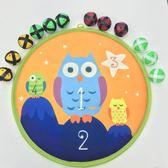 兒童幼兒園玩具12粘球加厚飛鏢靶3-8歲男女孩玩具 下殺