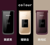 【晉吉國際】Panasonic 國際牌 VS-200 2.8吋大螢幕 4G 老人機 御守機 4G摺疊手機 可Line通話