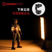 攝影燈 LED便攜電影補光燈攝影燈室內人像直播單反T
