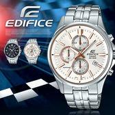 EDIFICE 智慧工藝結晶賽車錶 EFB-530D-7A/藍寶石鏡面/CASIO/EFB-530D-7AVUDR