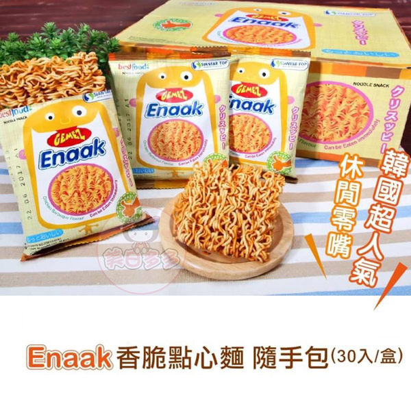 韓國 Enaak 小雞香脆點心麵 隨手包(30包入) 一盒 科學麵 香【美日多多】