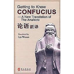 簡體書-十日到貨 R3Y【論語新譯 Getting to Know Confucius-----A New Translati...