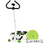 扶手踏步機家用多功能健身器材器材腳踏機腳踩健身器-超凡旗艦店