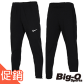 NIKE 耐吉 AS M NK THRMA ESSENTIAL PANT  休閒運動棉長褲 男 BV5074010
