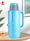 富光熱水瓶家用保溫瓶學生宿舍用茶瓶暖壺水壺大容量暖瓶開水瓶3L 流行花園YJT
