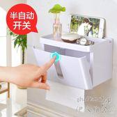 衛生間廁所紙巾盒免打孔紙筒防水手紙盒     SQ9778『伊人雅舍』