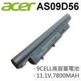 ACER 9芯 日系電芯 AS09D56 電池 AS097C AS09D7D ASPIRE 5810T 5810TG