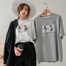 現貨-MIUSTAR 雜誌街拍感手拿包時髦女人厚磅棉質上衣(共2色)【NJ0443】