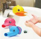 卡通小象小鴨海豚水龍頭兒童創意洗手懶人家居用品裝飾衛生間浴室 歌莉婭