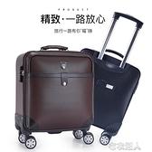 小型行李箱20寸小密碼箱男迷你旅行箱輕便拉桿箱登機箱 【極速出貨】