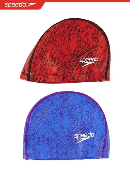 SPEEDO 成人矽膠合成泳帽 Boom Ultra Pace SD811237B959/SD8112373991 二色可選[陽光樂活]