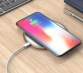 iphonex蘋果8無線充電器手機專用三星s8小米無限快充iphone X小米八s9配件qi