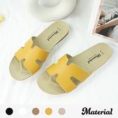 拖鞋 時尚H型平底拖鞋 MA女鞋 T18001