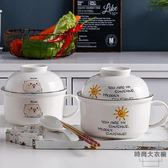 飯盒面杯陶瓷大號泡面碗帶蓋保鮮碗便當盒碗餐具套裝【時尚大衣櫥】